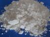 供應:遠紅外陶瓷粉生產廠家