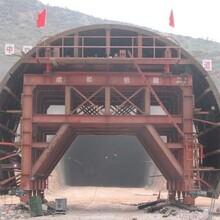 砀山隧道台车模板定型钢模板