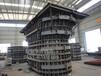 阜阳定制钢模板桥梁模板墩柱模板墩身模板墩帽模板