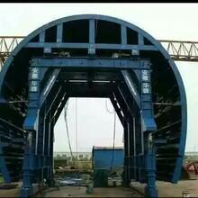 安庆隧道台车模板定制钢模板