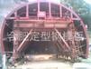 阜阳电缆隧道台车模板钢模板桥梁钢模板