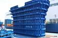 巢湖挂篮模板桥梁钢模板墩柱模板花瓶墩钢模板