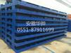 六安桥梁模板桥梁钢模板承台模板平模建筑模板