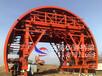 蚌埠隧道台车模板钢模板桥梁模板厂家直销