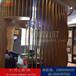 云南百货大楼专用千树华高品牌弧形铝方通、弧型方通、造型铝方通