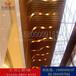 云南昆明专用千树华高品牌弧形铝方通、弧型方通、造型铝方通