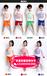 陜西西安便宜童裝到哪里批發童T恤夏季熱銷廠家直銷幾元韓版童裝印花短袖T恤衫批發