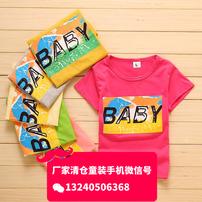 广州几块钱5元童装,多色多款2-8岁童装,中小童卡通图案短袖,5元童装印花T恤衫批发图片