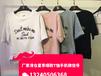 杭州四季青莱卡棉夏季热卖爆款女装T恤两件套裙批发几块钱十几块纯棉全棉韩版女装T恤批发货到付款时尚女装
