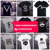 全国男装批发市场,哪有特价便宜休闲男装,外贸男装T恤衫批发,甩卖男装短袖T恤衫图片