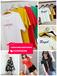 北京女人街服装交易市场厂家直销写字楼欧韩风女装批发厂家直销中高质量5-20元新款个性女装批发货到付款