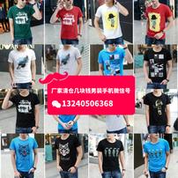 新疆便宜男士长袖短袖,夏季地摊甩卖男装短袖,甩卖男装短袖T恤批发,货到付款男士纯棉T恤图片