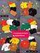 浙江杭州童装批发网站秋冬地摊童装货源批发夜市展销会几块钱便宜童装长袖T恤批发网站