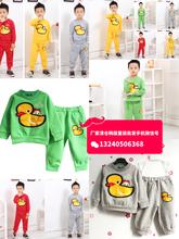 杭州秋冬季童装童装批发市场10元以下秋季童装批发厂家直销中小童童裤子
