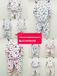 聊城香江童裝批發價格和圖片秋冬季廠家直銷童裝家居服套裝批發純棉全棉童裝套裝批發