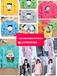 杭州杭泵童装市场秋季男童套装批发3-7岁儿童韩版套装批发特价便宜卡通印花套装