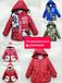 杭州哪有童裝批發市場杭州佳寶童裝批發市場便宜童裝棉服批發貨源中小童中大童棉衣批發