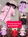 杭州四季青佳寶童裝市場廠家直銷批發秋冬新款加絨加厚童裝棉衣批發新款童裝棉衣批發網