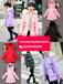 吉林童装批发市场在哪童装批发冬装10元以下便宜童装批发拿货一手货源2017新款韩版童装