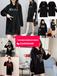 温州女装批发商城时尚女装批发10到30元针织衫上衣批发货到付款新款女装打底衫