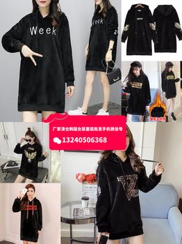 廣州十三行女裝批發新款韓版網絡女裝針織打底衫批發高領半高領女裝打底衫批發