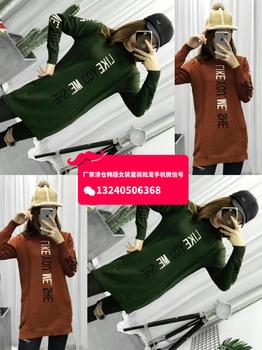杭州四季青女裝批發韓版韓國原單明星同款女裝包芯紗打底衫批發貨到付款冬季女裝