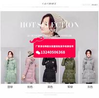 义乌女装新款韩版上衣,冬季地摊热卖便宜女装,女装羽绒棉衣货到付款,冬季时尚新款女装图片