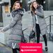 北京棉衣批发市场韩国时尚女装羽绒服pu皮衣批发冬季货到付款冬季韩版女装批发网站