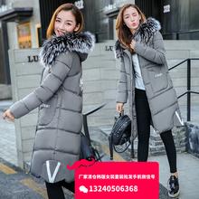 阿里巴巴女装批发网冬季时尚新款韩版女装批发女装羽绒服批发厂家一手货源招代理