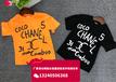 株洲幾元十幾元質量好款式時尚的童裝批發網站支持貨到付款的童裝廠家聯系方式微信號