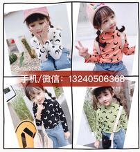 溫州童裝批發市場中高端精品洋氣時髦潮裝中性純棉長袖衛衣批發