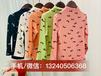 浙江湖州網紅爆款月亮圖案面膜長袖T恤批發廠家支持貨到付款便宜童裝批發網站