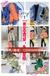 杭州貨到付款純棉有彈力爆款長袖打底衫批發廠家直銷網
