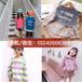 浙江杭州廠家熱賣爆款精品童裝一手哪里有質量好價錢低的時尚潮版童裝毛衣貨源