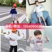 浙江杭州有幾個童裝批發市場秋冬休閑潮款哪咤圖案童裝衛衣批發貨到付款