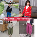 杭州大型童裝批發市場在哪里韓國進口童裝批發網站貨到付款2019秋冬潮款童裝批發