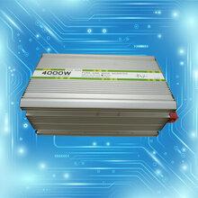 厂家批发4000W太阳能逆变器12V转220V大功率正玄波车载逆变器图片