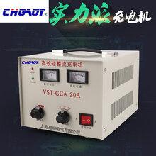 高效硅整流摩托車蓄電池充電機6/12/24可調10A充電機船用充電機圖片