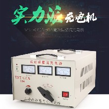 供應舟山鉛酸電池大功率充電機12/24/36可調50A船用充電機圖片
