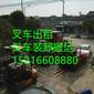 宝山区搬运公司-上海宝山区装卸搬运公司