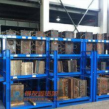 供应绵阳模具货架厂家直销仓储货架行业领先