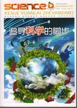 圖書采購方案--北京天道恒遠方案制作圖片