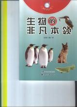 图书批发客户都这样评价天道恒远图书批发公司图片