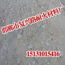 邯郸耐火材料,邯郸耐火材料批发,邯郸耐火材料