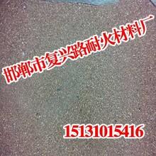 邯郸针刺毯,邯郸针刺毯零售,邯郸耐火材料