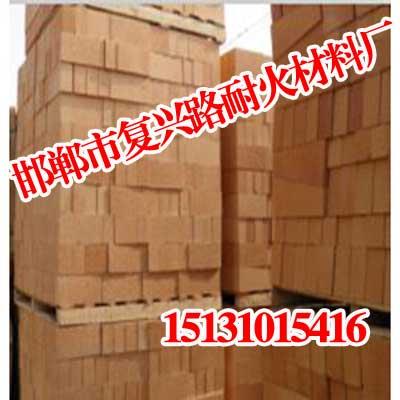邯郸耐火砖,邯郸耐火砖供应商,邯郸耐火材料