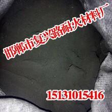 邯郸电炉砖,邯郸电炉砖工程,邯郸耐火材料