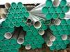 荣钢钢塑(PE)复合镀锌钢管海南总代理