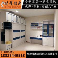 ?#29992;?#20840;铝家具铝材现货供应铝合金衣柜全铝橱柜铝材批发