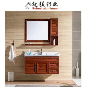 销铝合金浴室柜全铝衣柜全铝洗衣柜家具铝型材批发】-黄页88网